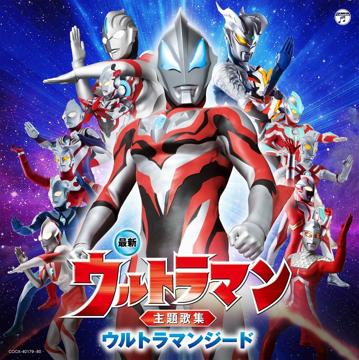 Download Game Pc Ultraman Fighting Evolution 3 Ps22 Chorus ...